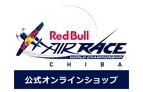 Red Bull Air Race CHIBA SHOP